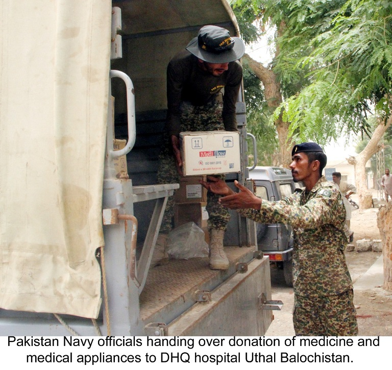 Pakistan Navy contributes Medical Supplies to DHQ Hospital, Uthal