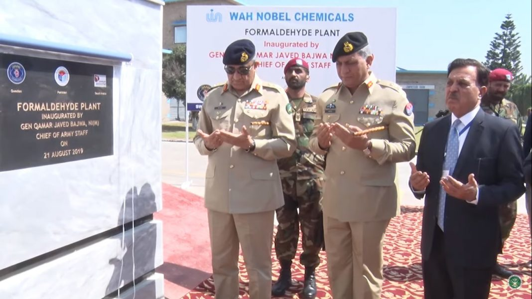AUG 22 2019 COAS inaugurated Urea Formaldehyde Moulding Compound (UFMC) Plant at POF - FearlessWarriors.PK