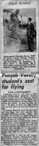 Air Chief Marshal Anwar Shamim - Ghazi of 1965 War - FearlessWarriors.PK