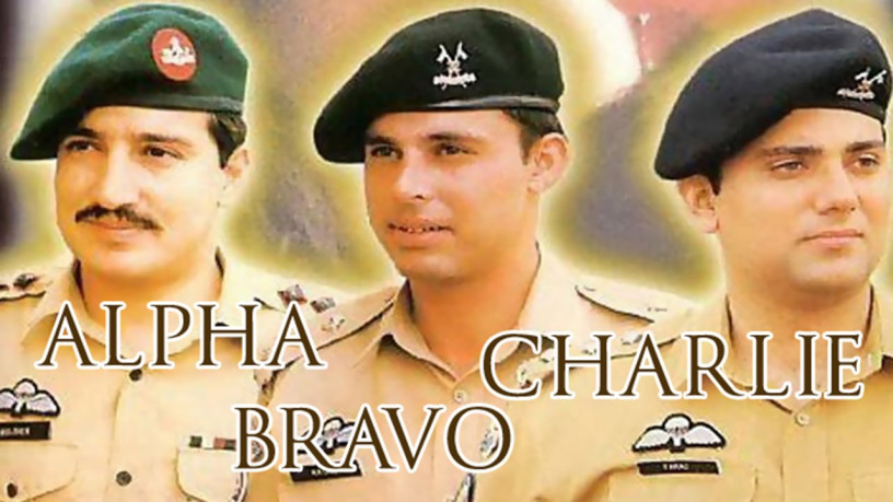 Alpha Bravo Charlie - FearlessWarriors.PK