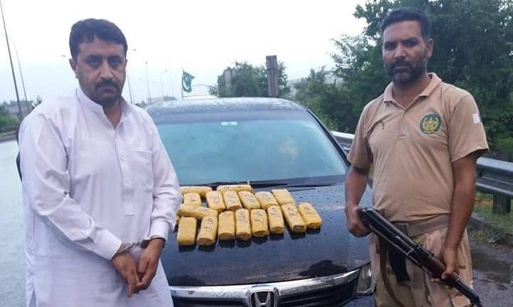 Anti Narcotics Force Peshawar seized 12 KG Hash 4 - FearlessWarriors.PK
