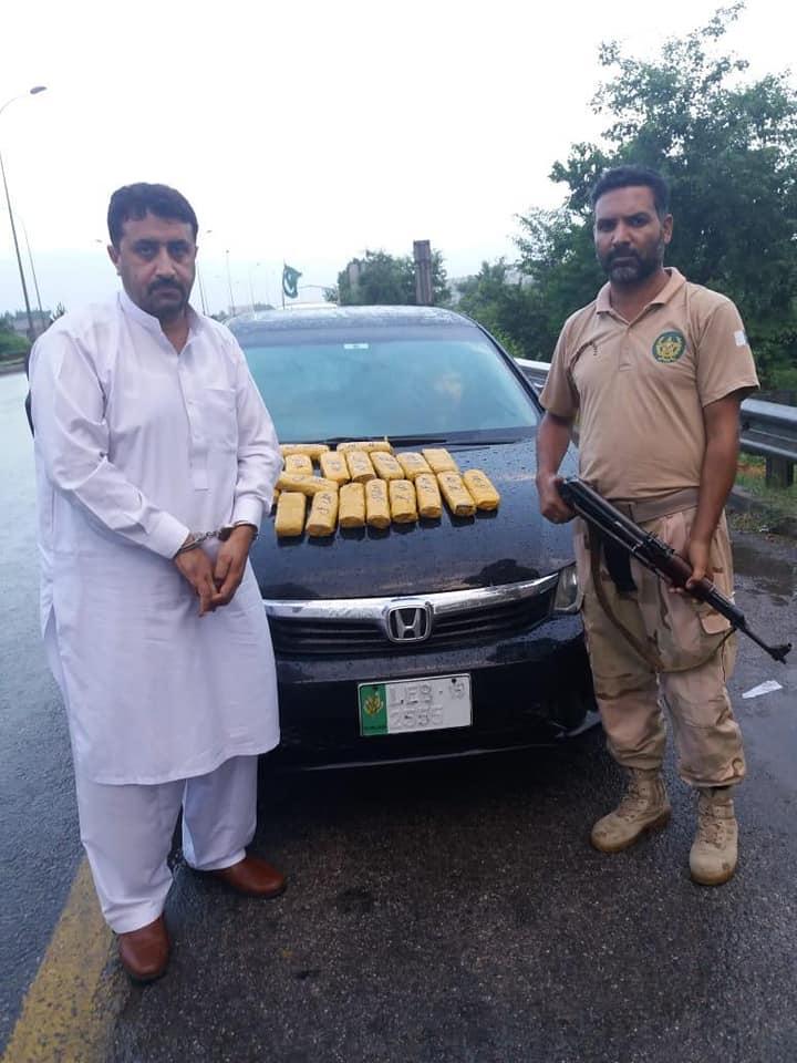 Anti Narcotics Force Peshawar seized 12 KG Hash - FearlessWarriors.PK