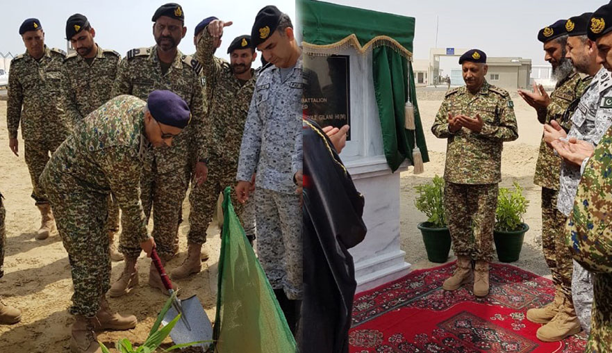 Aug 2nd 2019 - PN HOLDS INAUGURATION CEREMONY OF 21ST AD BATTALION AT ORMARA. - FearlessWarriors.PK