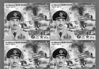 Commemorative postal stamp issued by Pakistan Post in the memory of Air Mshl Nur Khan - FearlessWarriors.PK