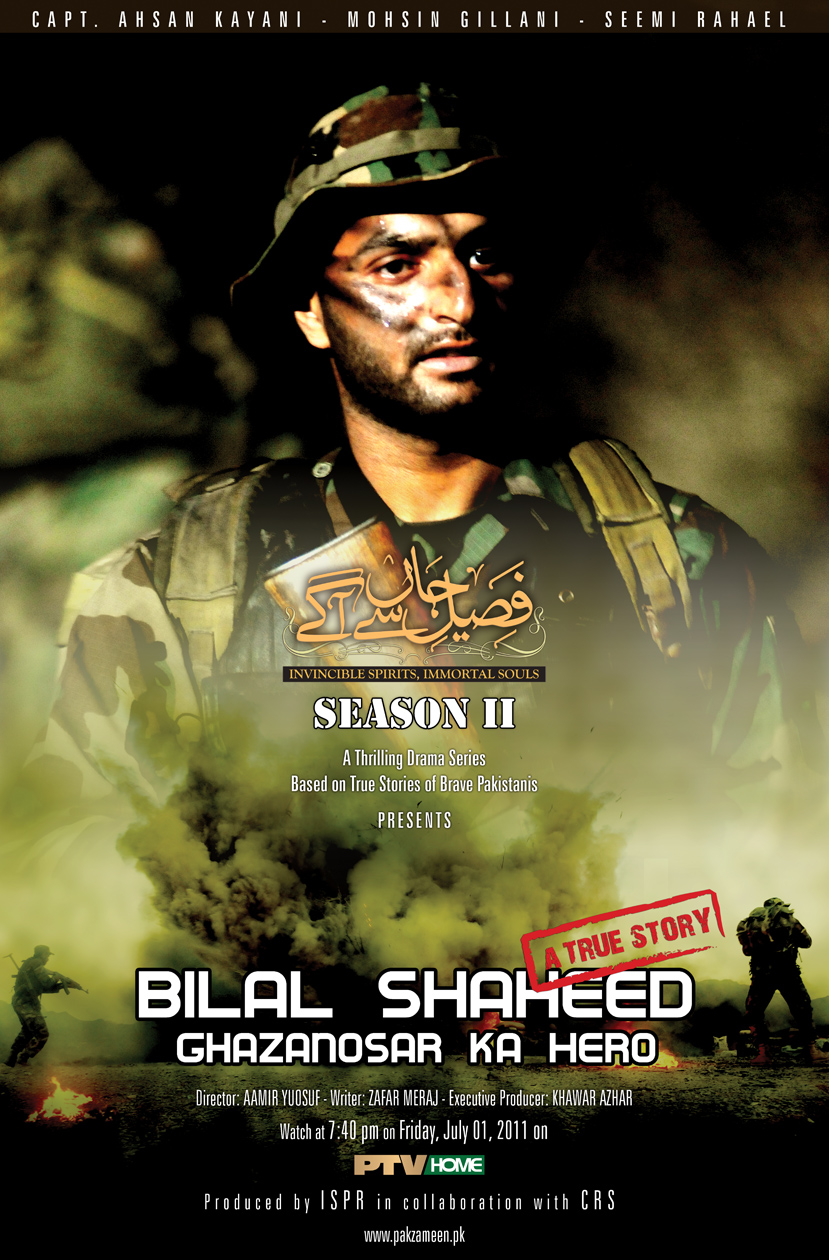 Faseel-e-Jaan Se Aagay - Captain Bilal Zafar Shaheed - Ghazanosar Ka Hero - FearlessWarriors.PK