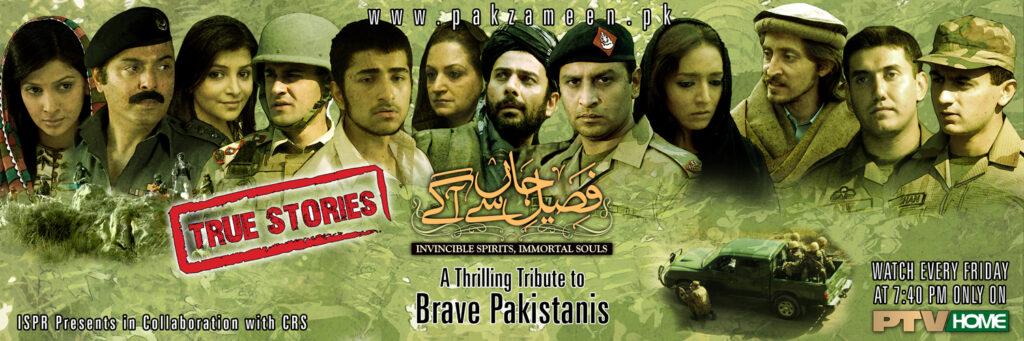 Faseel-e-Jaan Se Aagay - FearlessWarriors.PK