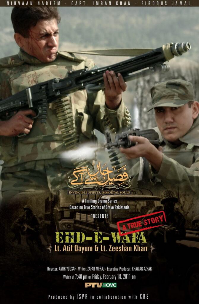 Faseel-e-Jaan Se Aagay - Lt Atif Qayum Shaheed - Lt Zeeshan Khan Shaheed -Ehd-e-Wafa- FearlessWarriors.PK