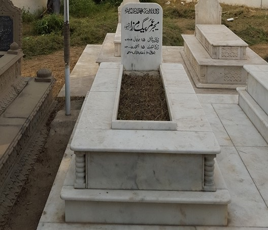 Grave of Major Umar Baig Mirza Shaheed - FearlessWarriors.PK