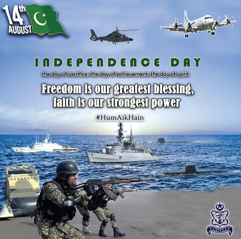 Pakistan Navy releases Hum Aik Hain, Independence day poster