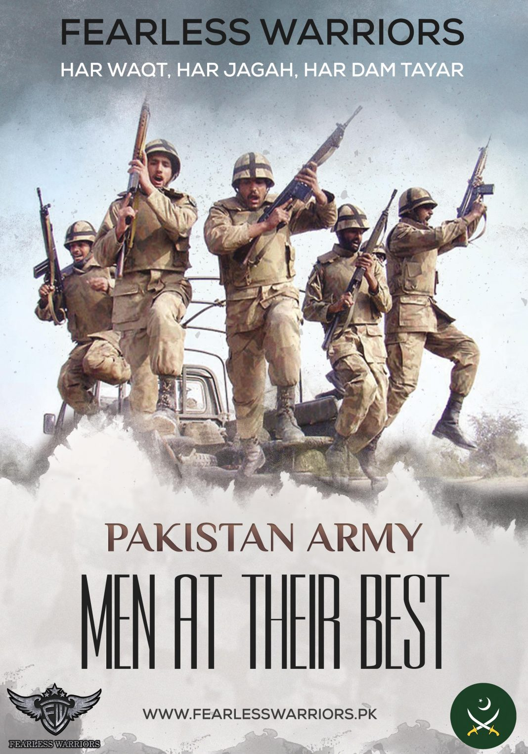 PAKISTAN ARMY - MEN AT THEIR BEST - POSTER - FEARLESSWARRIORS.PK