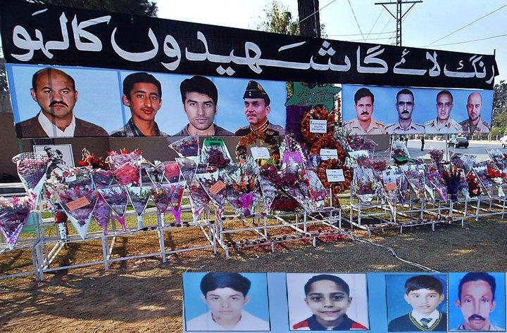 Shahudas of Parade Lane Attack. - FearlessWarriors.PK
