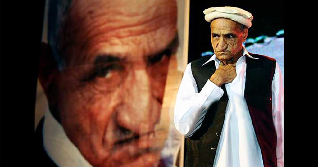 Sipahi Maqbool Hussain - FearlessWarriors.PK