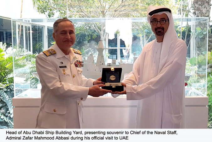 Chief of the Naval Staff, Admiral Zafar Mahmood Abbasi is on an official visit to United Arab Emirates. During the visit, the Naval Chief visited Shipbuilding Facility, Naval Forces Institute and Ghantout Naval Base at Abu Dhabi.