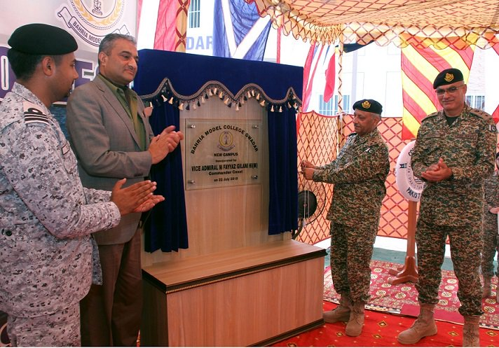 In an impressive ceremony held at Gwadar,new state-of-the-art Campus building of BahriaModel College (BMC), Gwadar was inaugurated. Commander Coast, Vice Admiral Muhammad Fayyaz Gilani graced the occasion as Chief Guest.