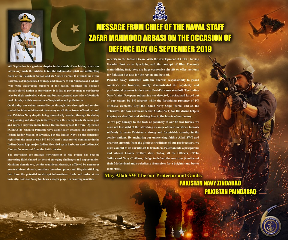 6th September is a glorious chapter in the annals of our history: Admiral Zafar