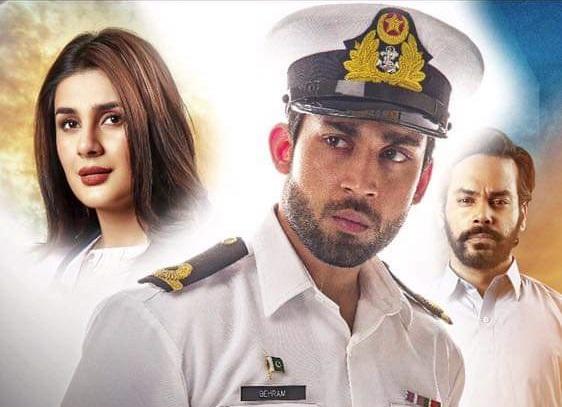 Pakistan Navy tele-film Laal premiers on Amazon Prime - FearlessWarriors.PK