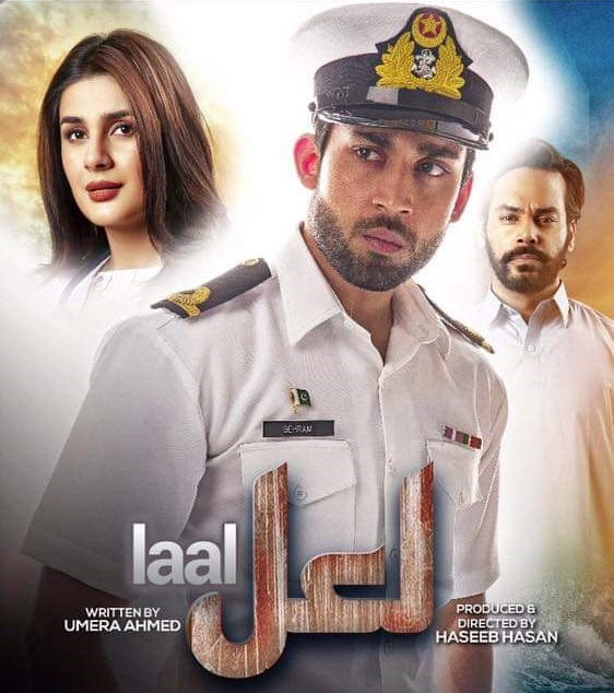 Watch Pak Navy telefilm Laal - FearlessWarriors.PK