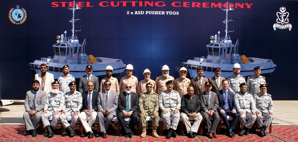 Oct 10th 2109 - Pak Navy 16 T Bollard Pull Pusher Tugs steel cutting ceremony - FearlessWarriors.PK
